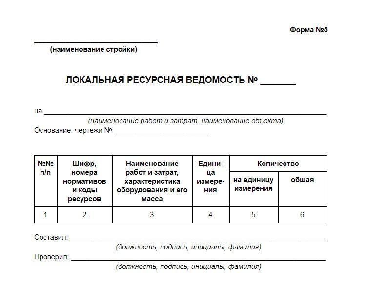 Tahminlerin türleri ve yapımda hesaplama yapma özellikleri
